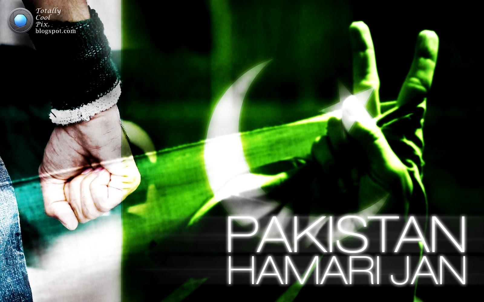 Pakistan Independence day Yaum e Azadi pakistan zindabad wallpapers 1600x1000