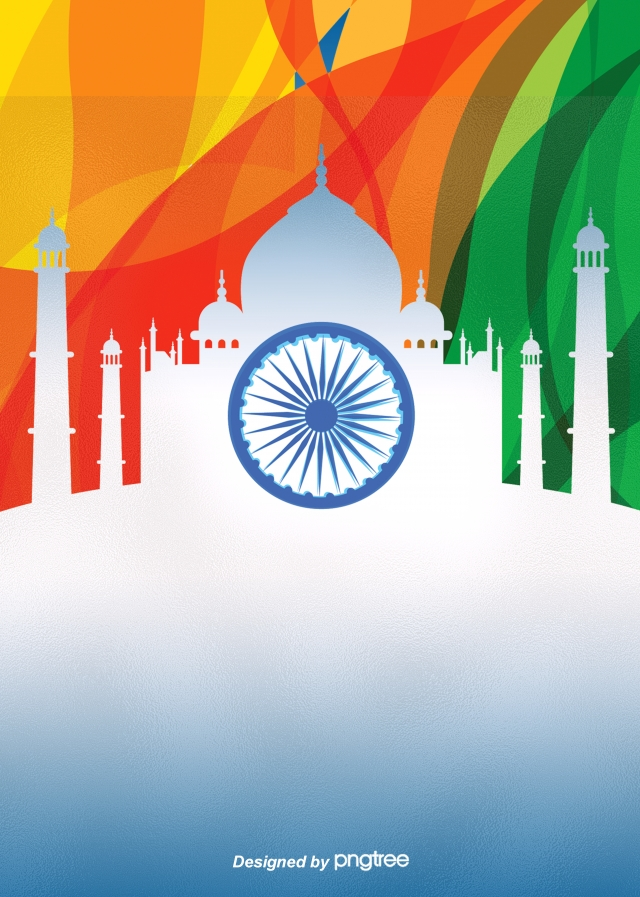 Colour Gradient Indian Flag Castle Background Flag Of India 640x897
