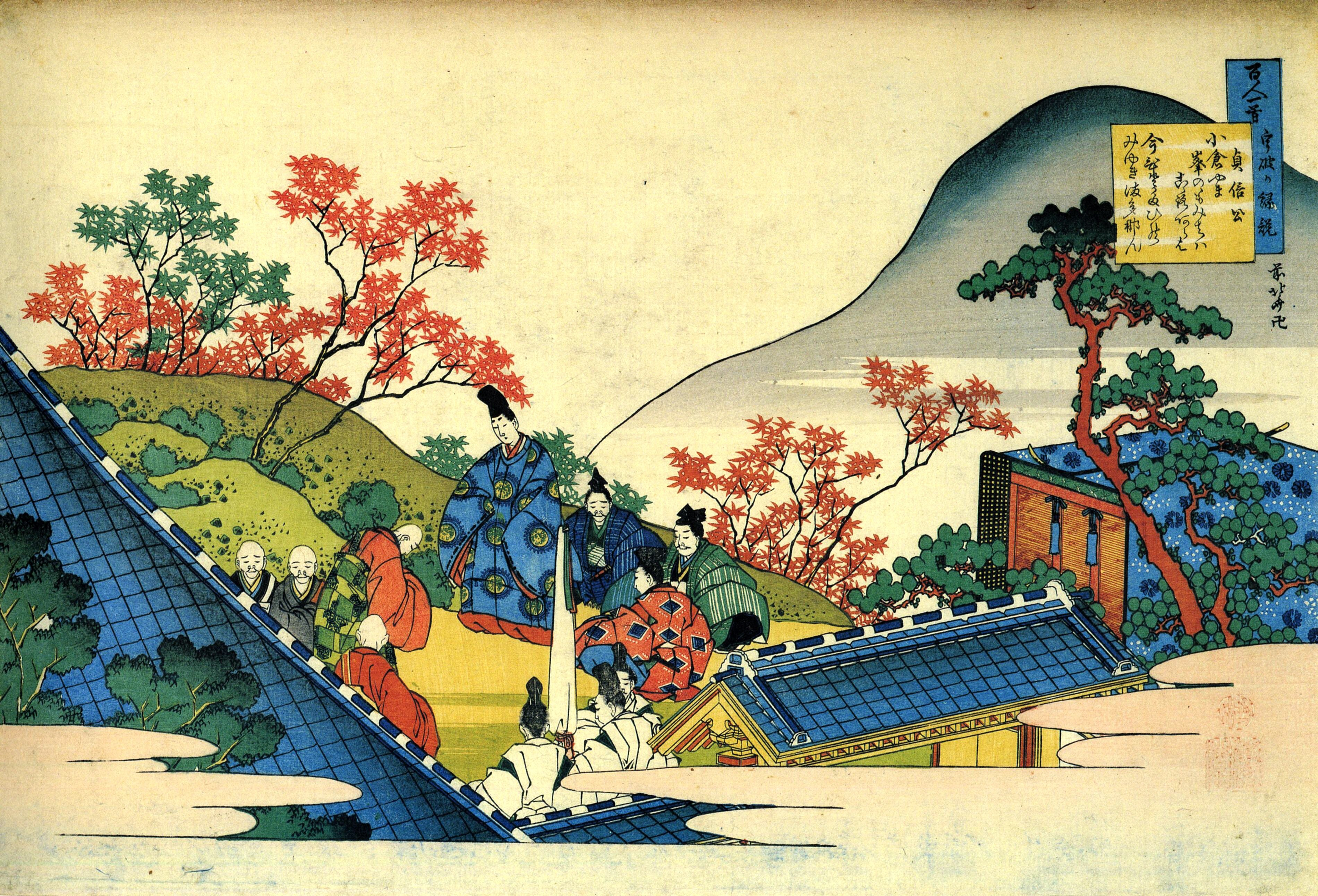 Desktop Wallpaper Hokusai h682536 Comics HD Images 3799x2583