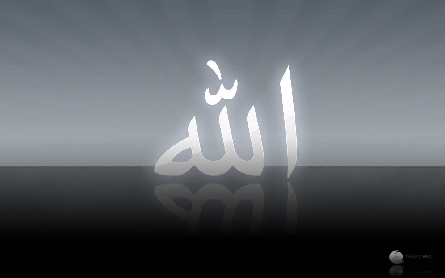 HD ISLAMIC WALLPAPERS 2012 WIDE SCREEN EDITION ALLAH NAME WALLPAPERS 1440x900