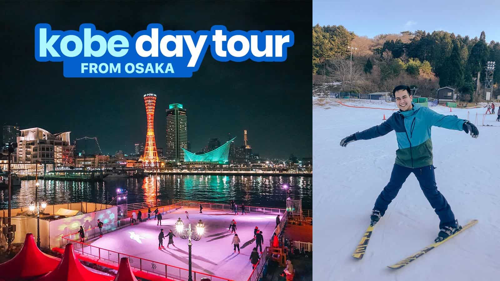 KOBE DAY TOUR FROM OSAKA A DIY Itinerary The Poor Traveler 1600x900