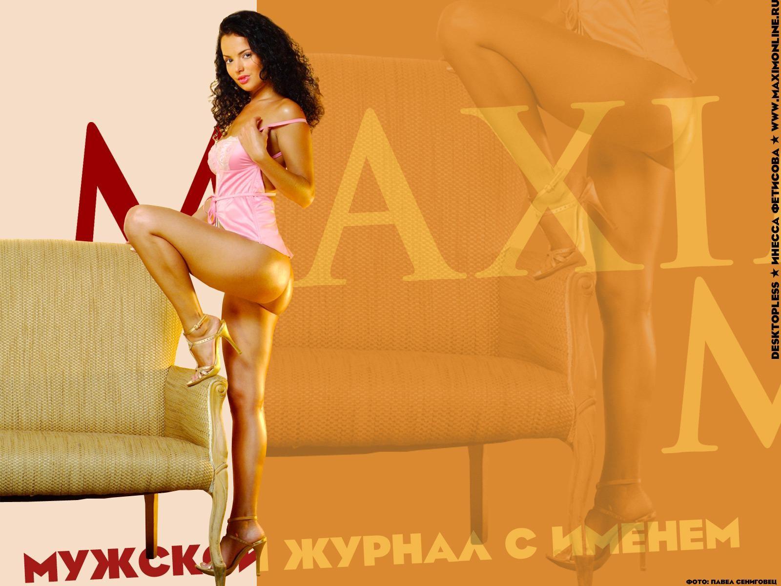 Women A-Z - Maxim