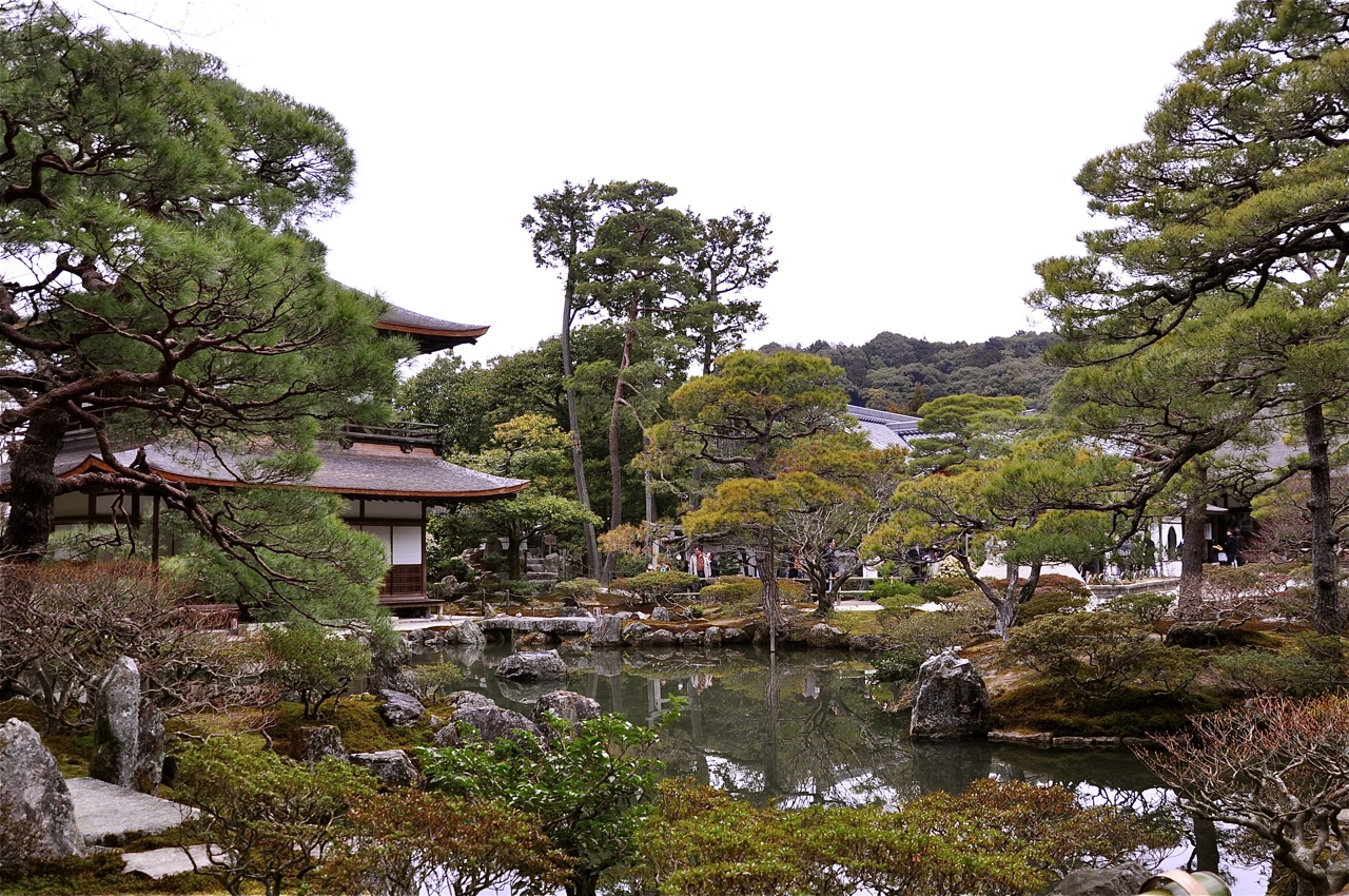 Kyoto Japan Wallpaper 1280x850