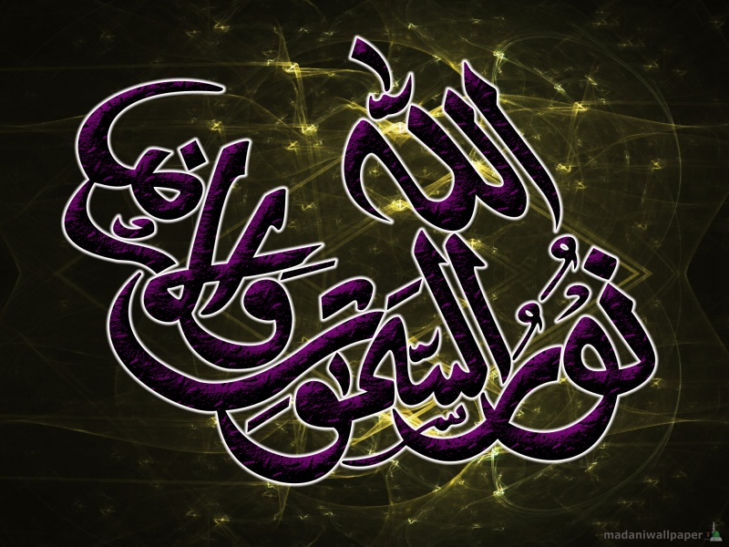 47+] 3D Islamic Wallpapers Free Download on WallpaperSafari