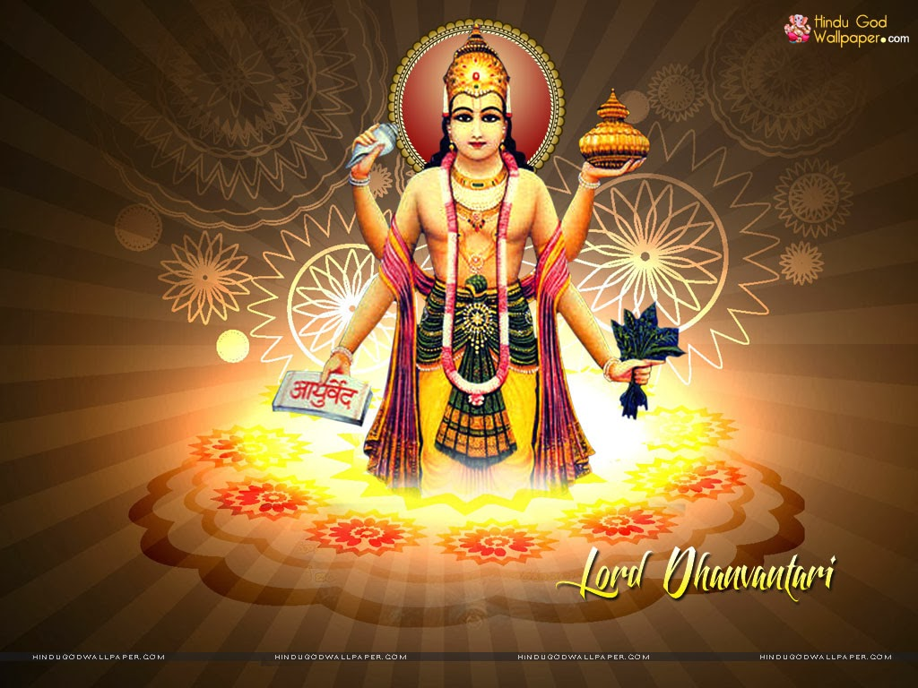 DHANTERAS Hindu God Wallpapers Download 1024x768