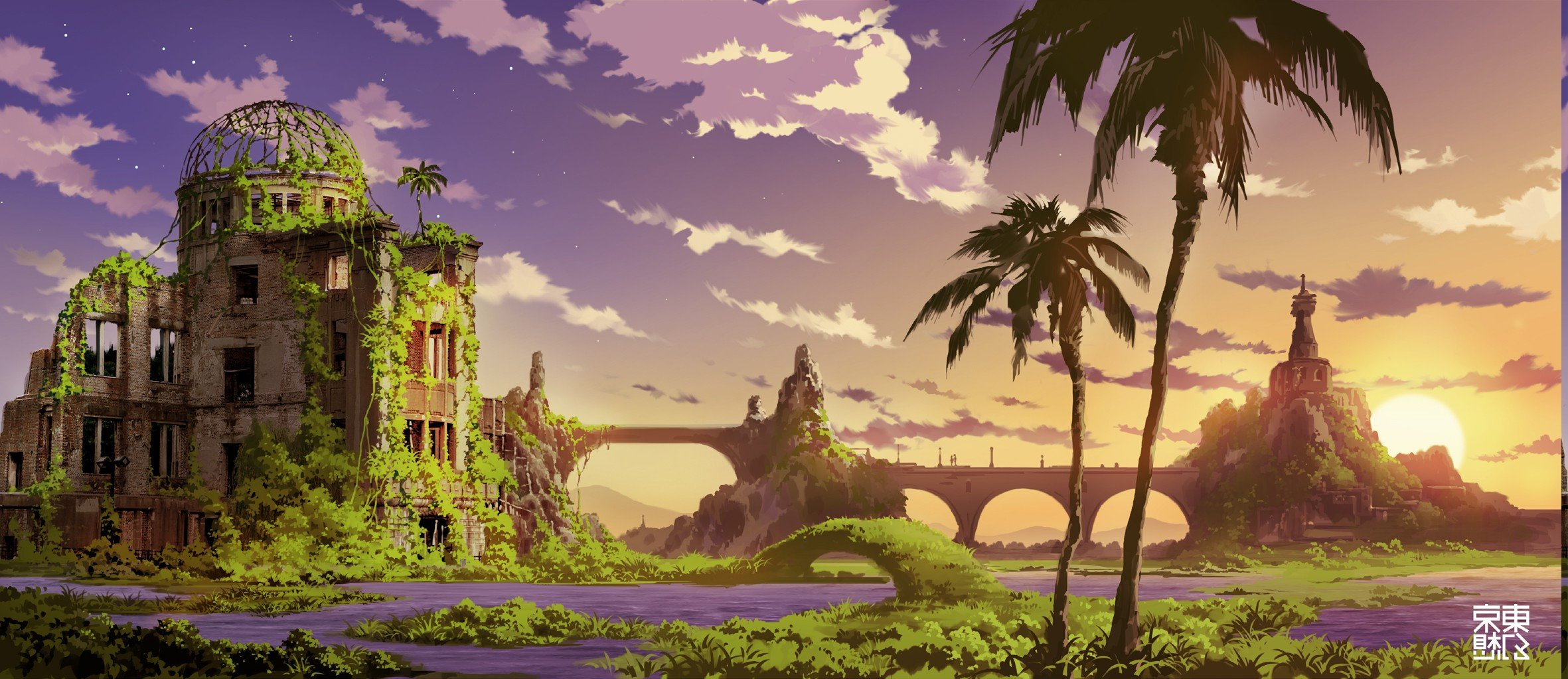 anime Landscape Fantasy Art Wallpapers HD Desktop and Mobile 2362x1023