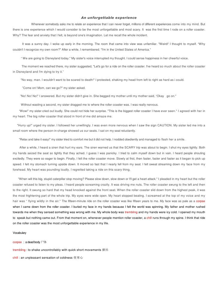 Productivity and rewards essay   250 words essay on india of my dreams 728x942