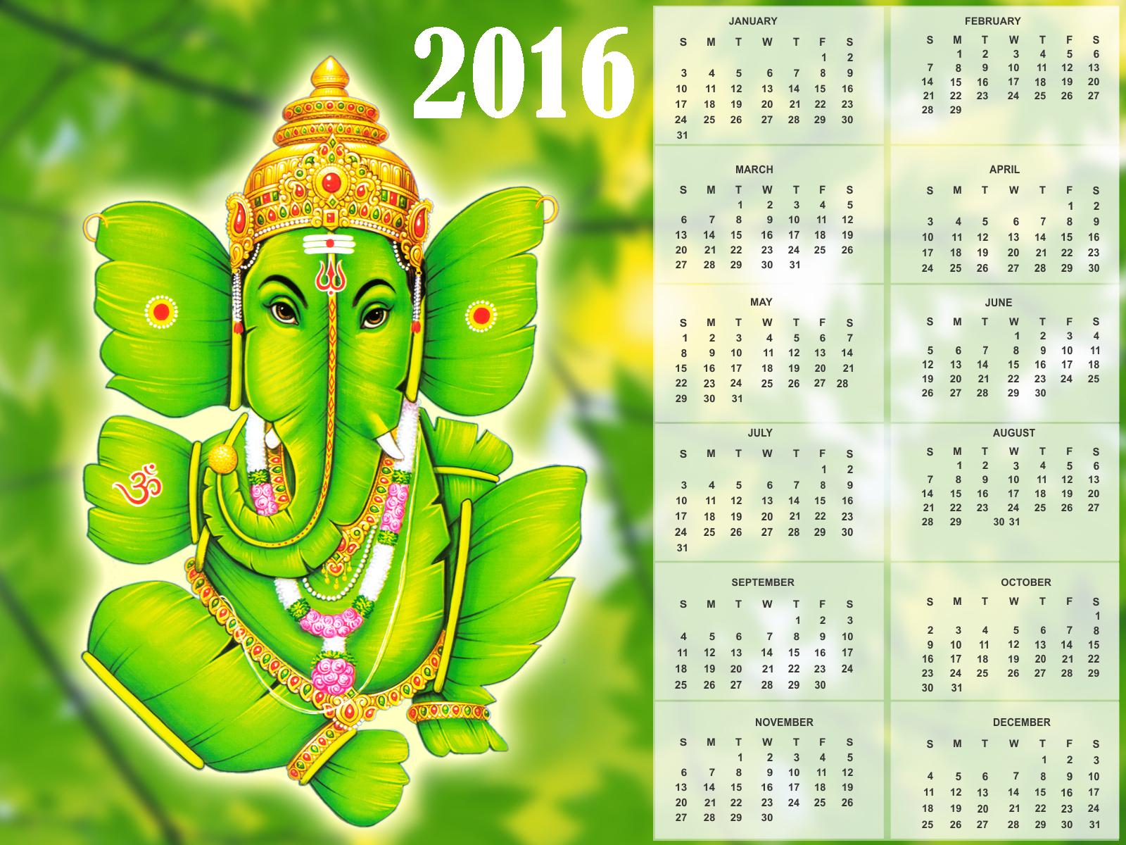2016 Year Calendar Wallpaper Download 2016 Calendar by Month 1600x1200