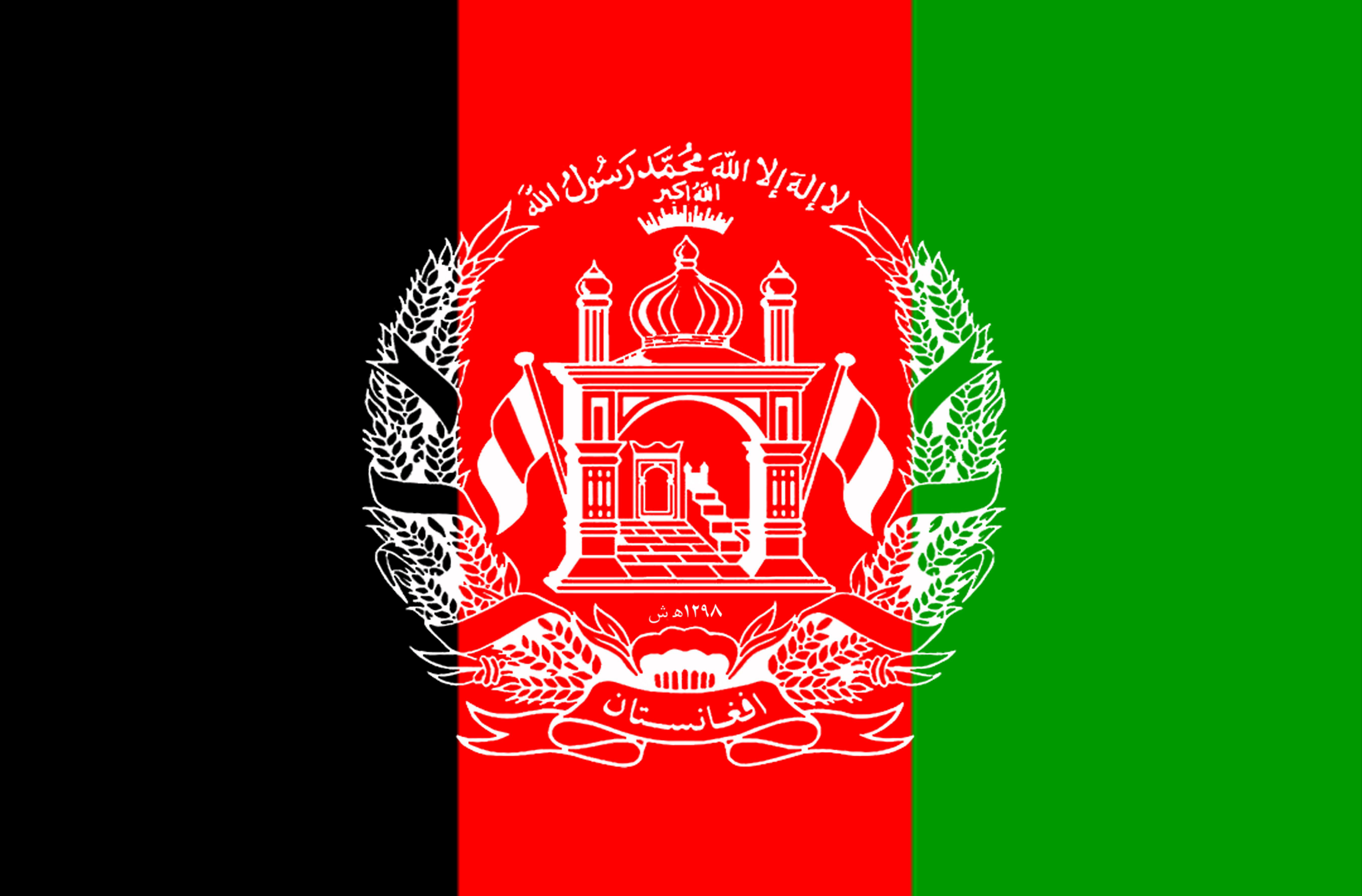 Flag of Afghanistan 5k Retina Ultra HD Wallpaper Background 5398x3552