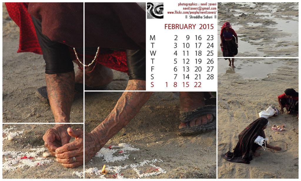 ll Shraddha Saburi ll   wallpaper calendar for february 20 Flickr 1024x618