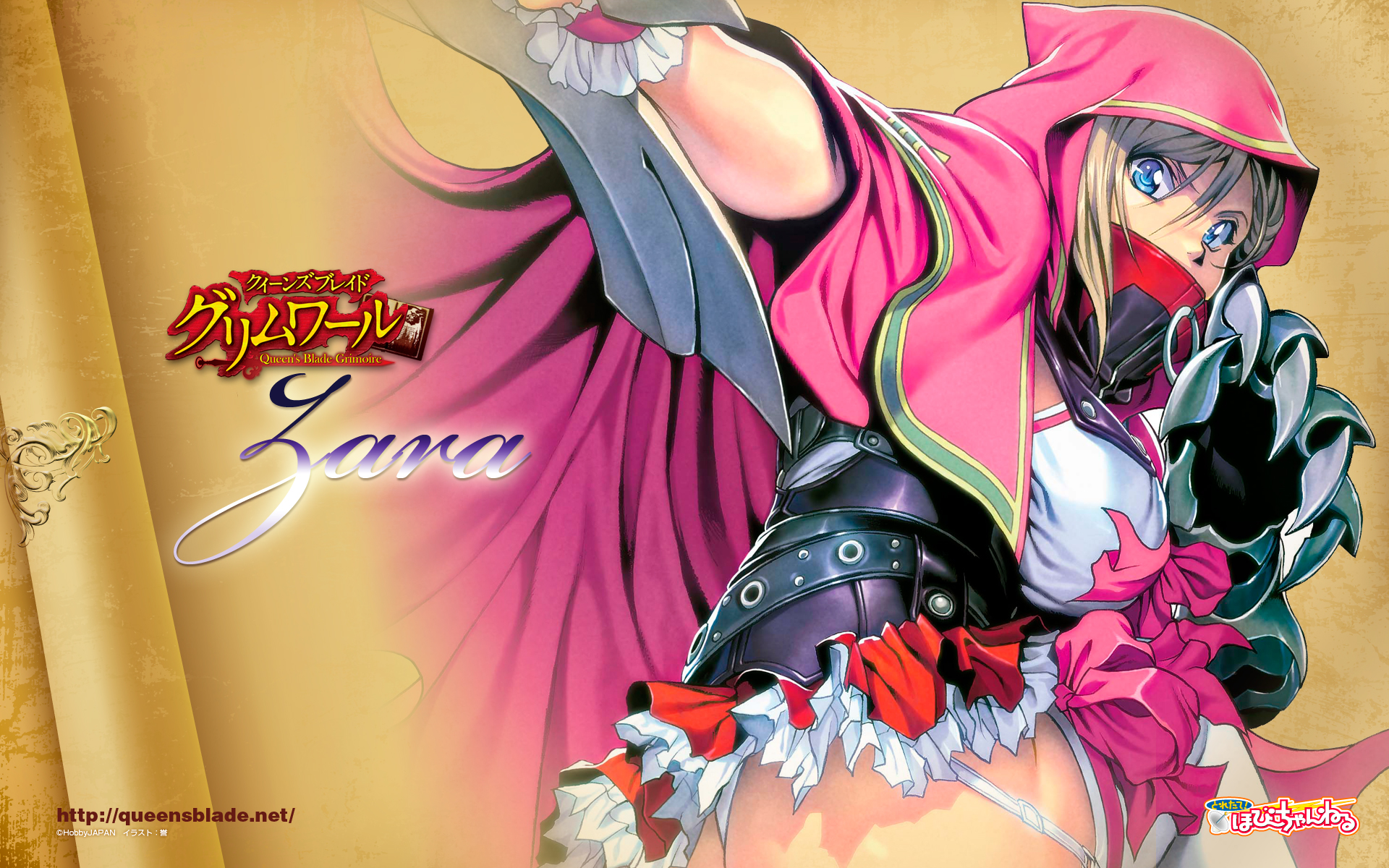 More Hot Pictures from Menace And Anarista Queen S Blade Hentai Image 1920x1200