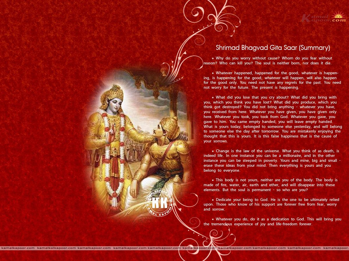 Bhagavad Gita WallpapersBhagavad Gita ImagesBhagavad Gita Pictures 1200x900