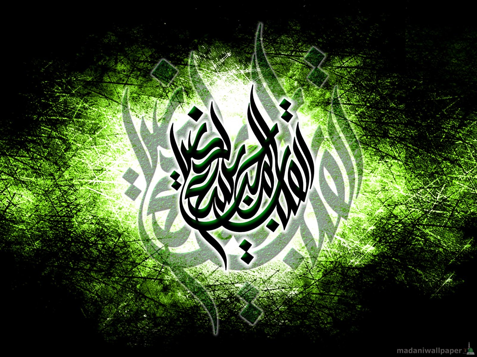Islamic calligraphy wallpaper hd wallpapersafari