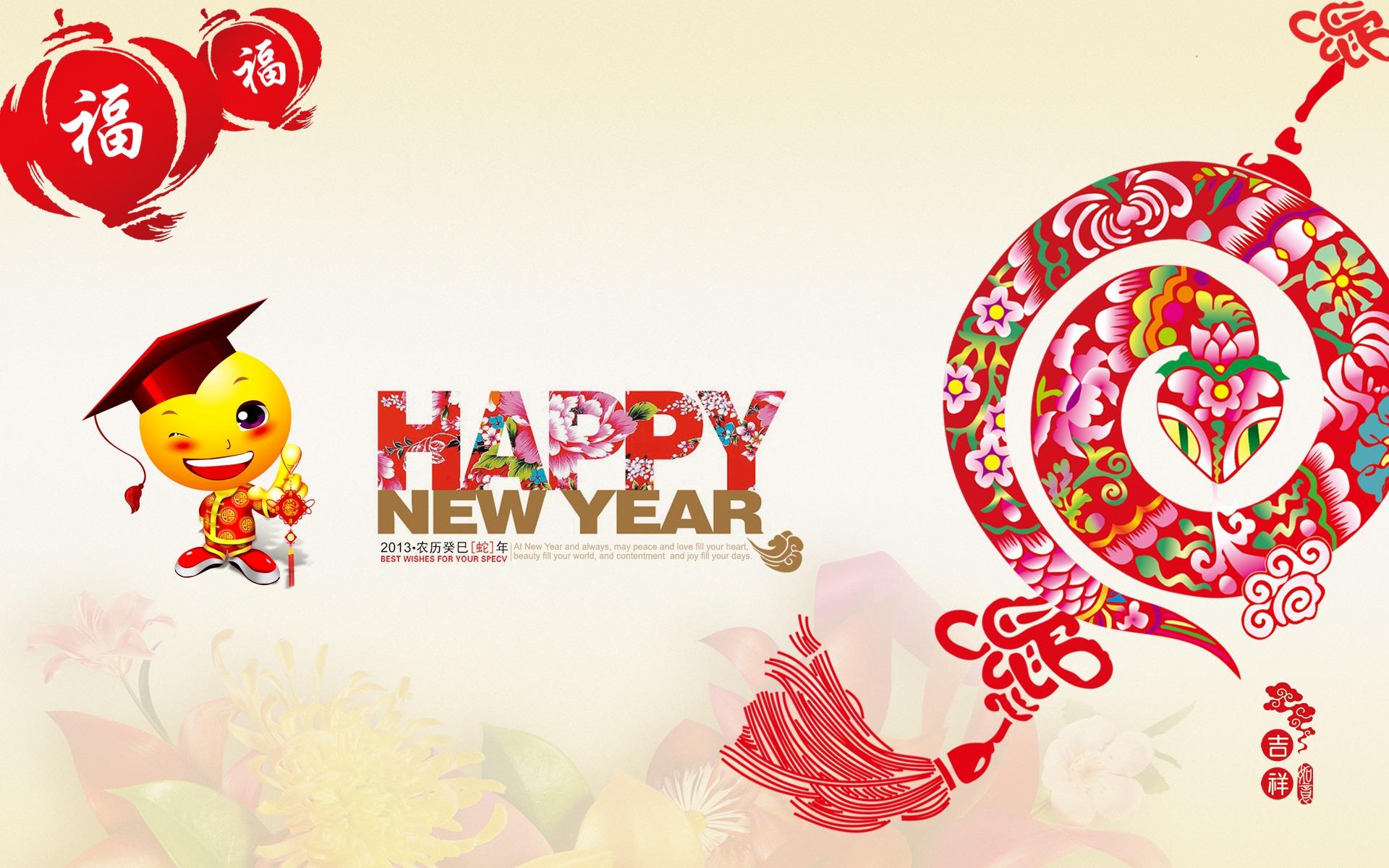 2013 chinese new year theme desktop wallpaper wallpaper 1920x1200