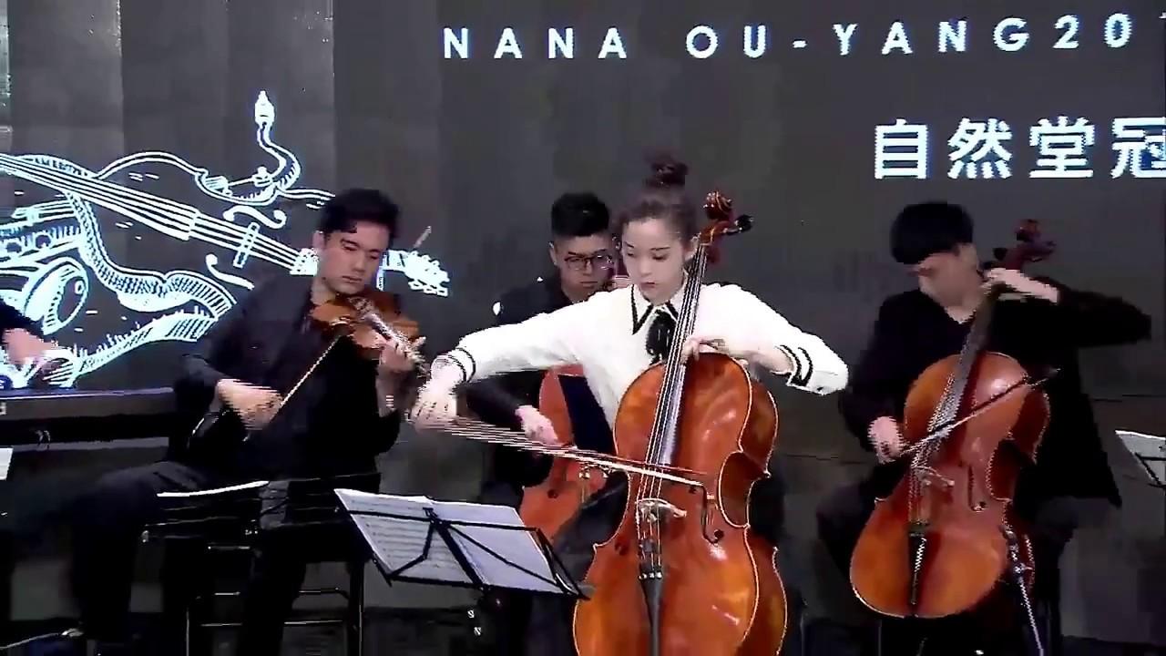 Nana Ou Yang 17   Cello 1280x720