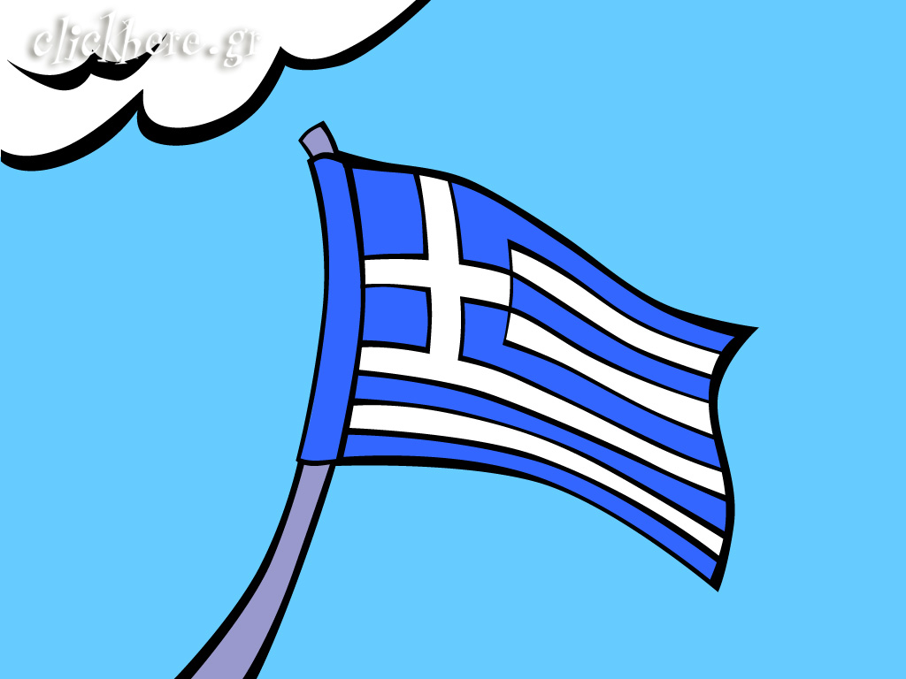 Greece Flag Wallpaper 1024x768
