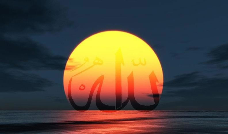 Free Download Cool Wallpapers Allah Wallpapers 792x467 For Your