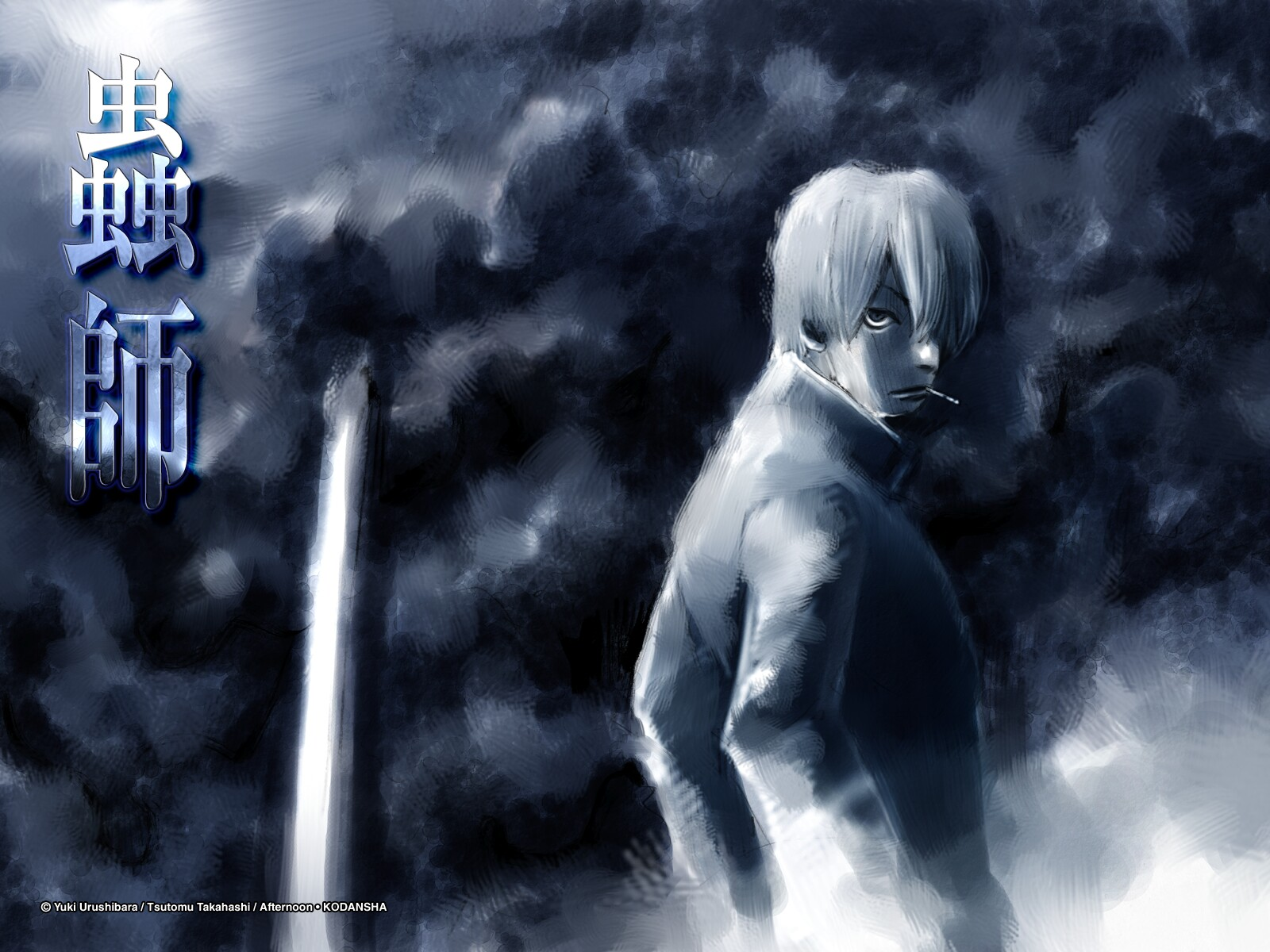 Ginko Mushishi 19 Desktop Wallpaper   Hivewallpapercom 1600x1200