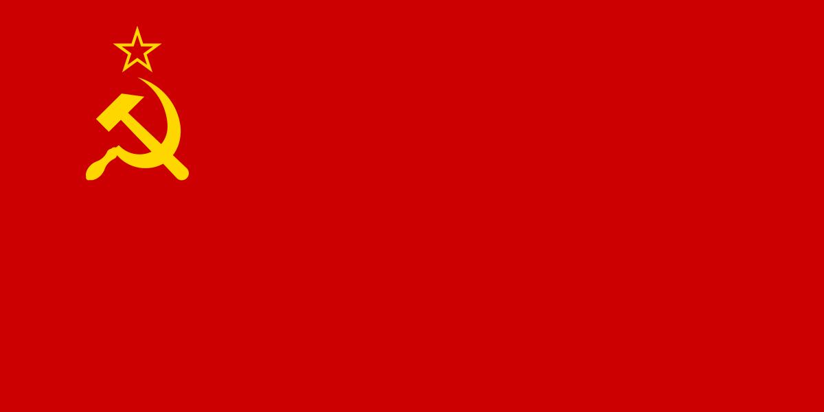 Soviet Union   Wikipedia 1200x600
