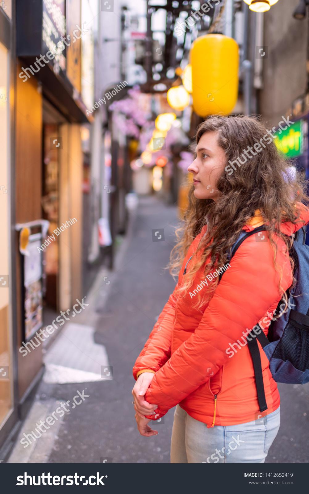 Tokyo Japan Memory Lane Piss Alley Stock Photo Edit Now 1412652419 1001x1600
