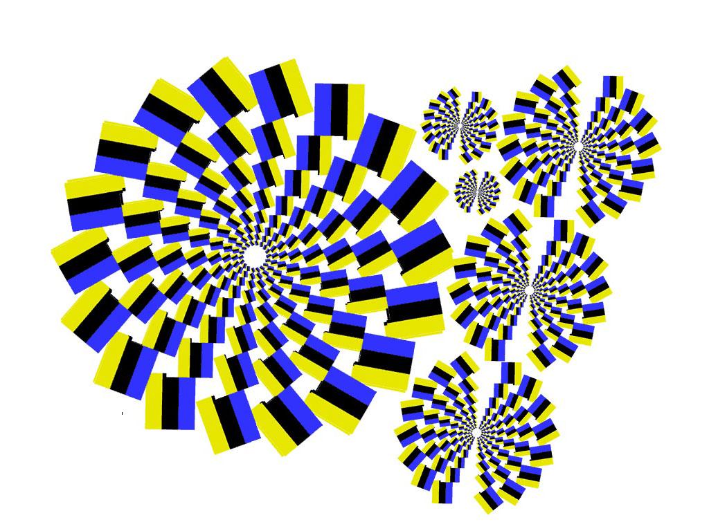Eye illusion wallpaper