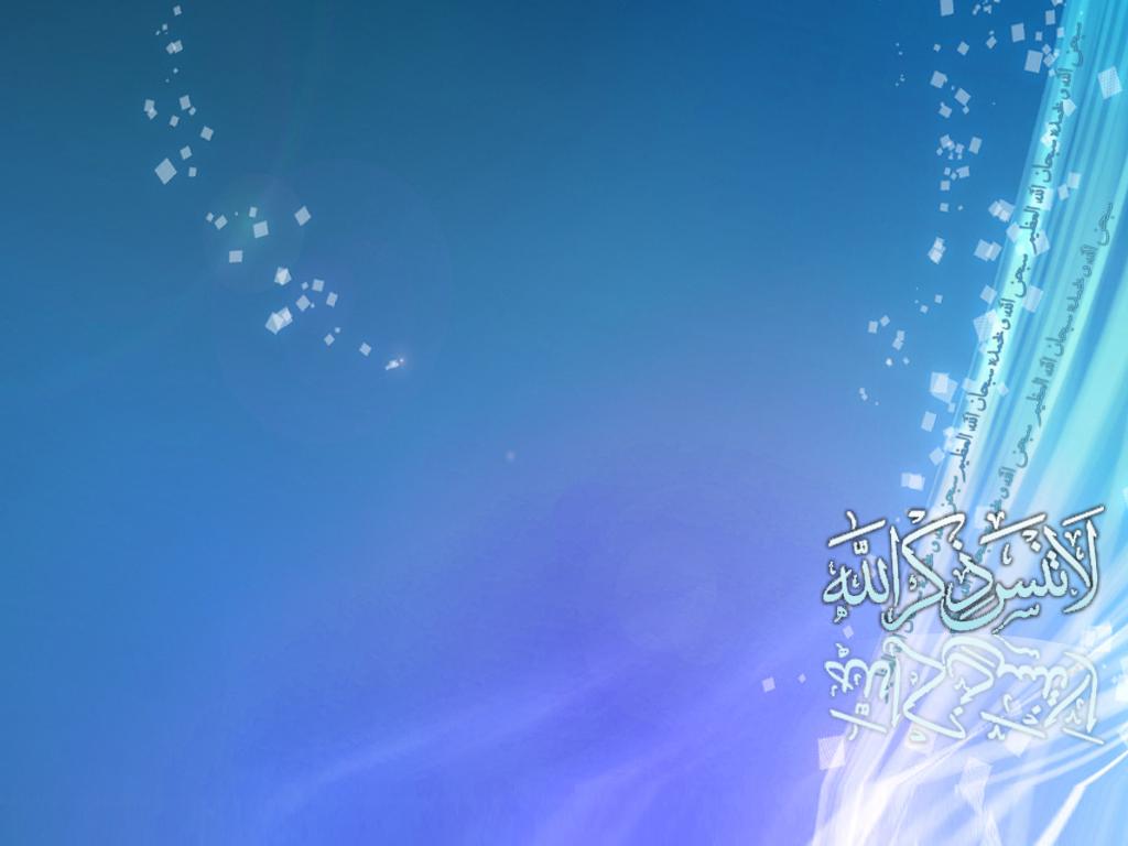 Free download Nice Blue islamic Background by bir7 com