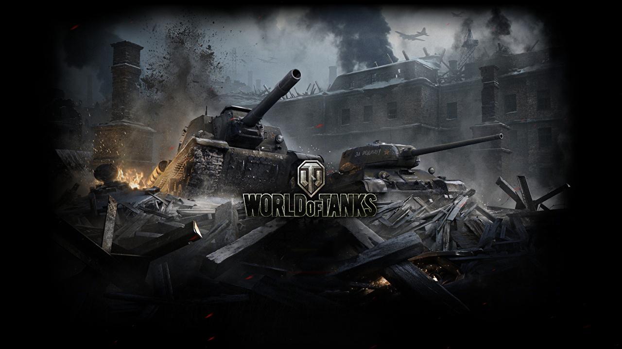 Wallpaper World of Tanks T 34 SPG tank ISY 152 T 34 85 Games 1280x720