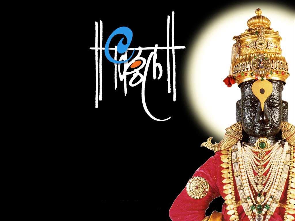 God Vitthal WallpapersGod Vitthal ImagesGod Vitthal Pictures Hindu 1024x768