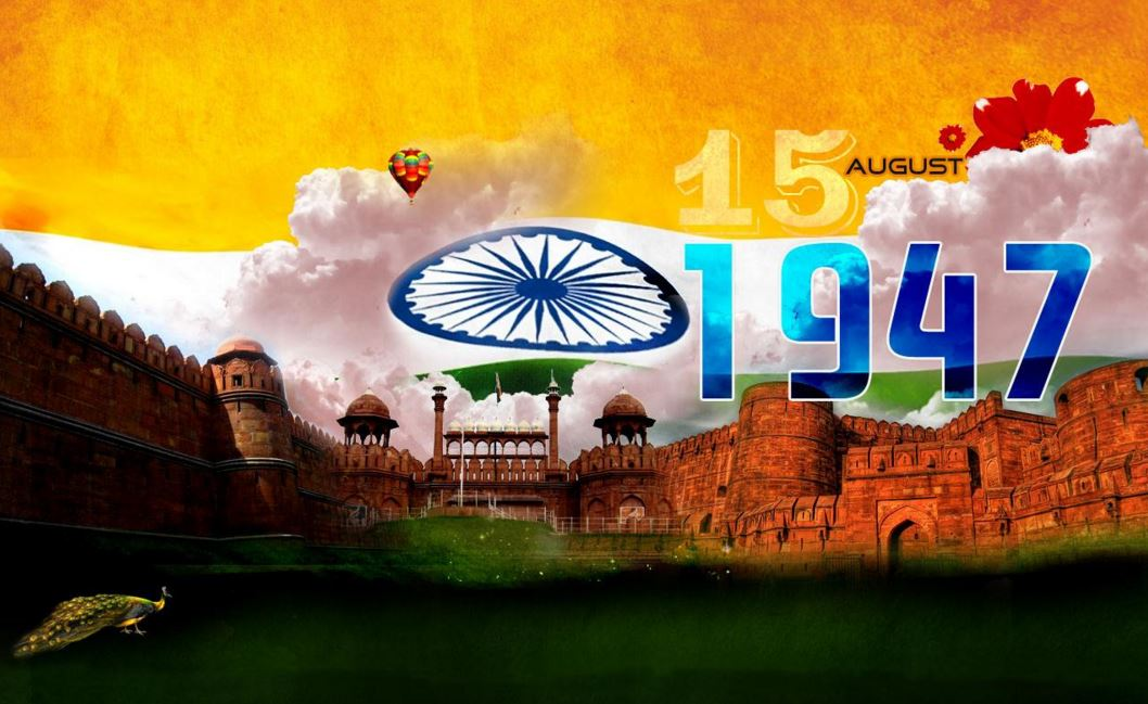 Happy 72th Independence Day of India HD Wallpapers with Quotes 1058x649
