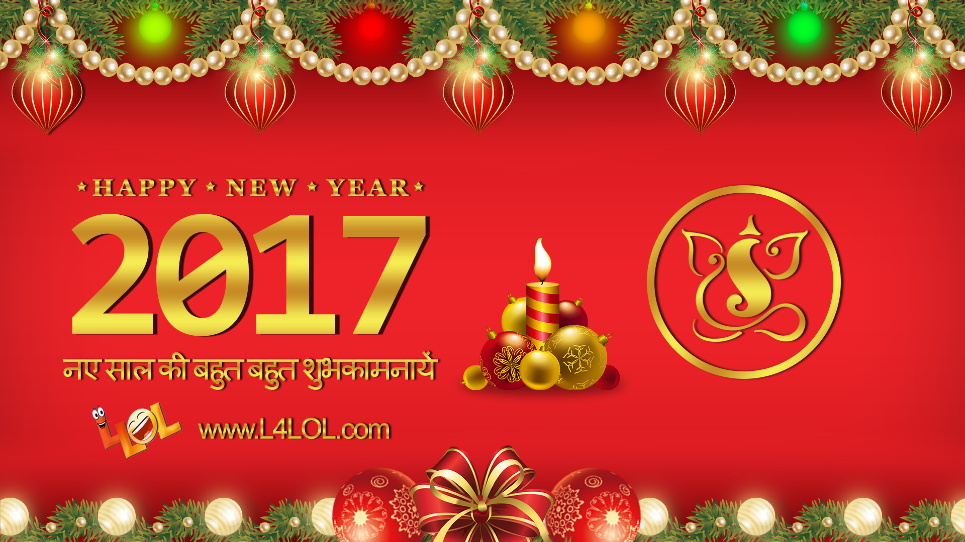 New Year 2017 Wallpaper amp HD Background Images 1920x1080