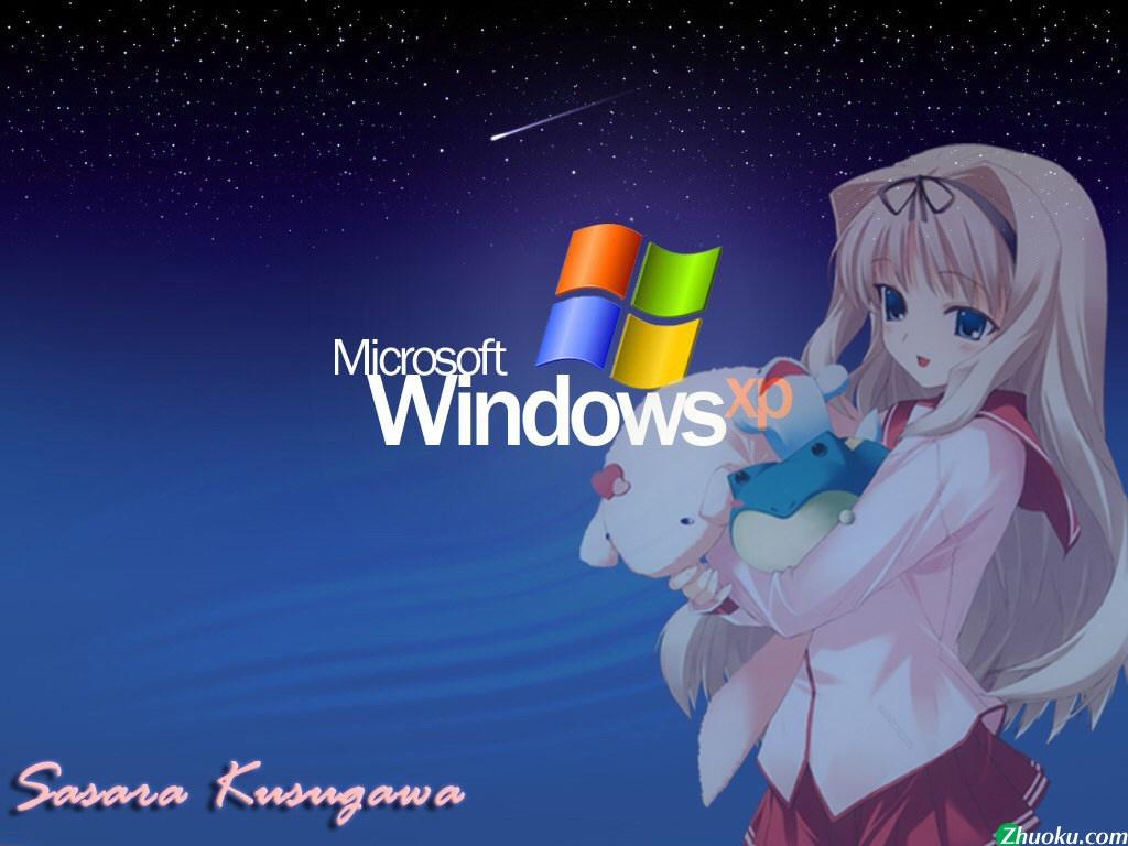 Windows xp anime wallaper Windows xp anime picture 1024x768
