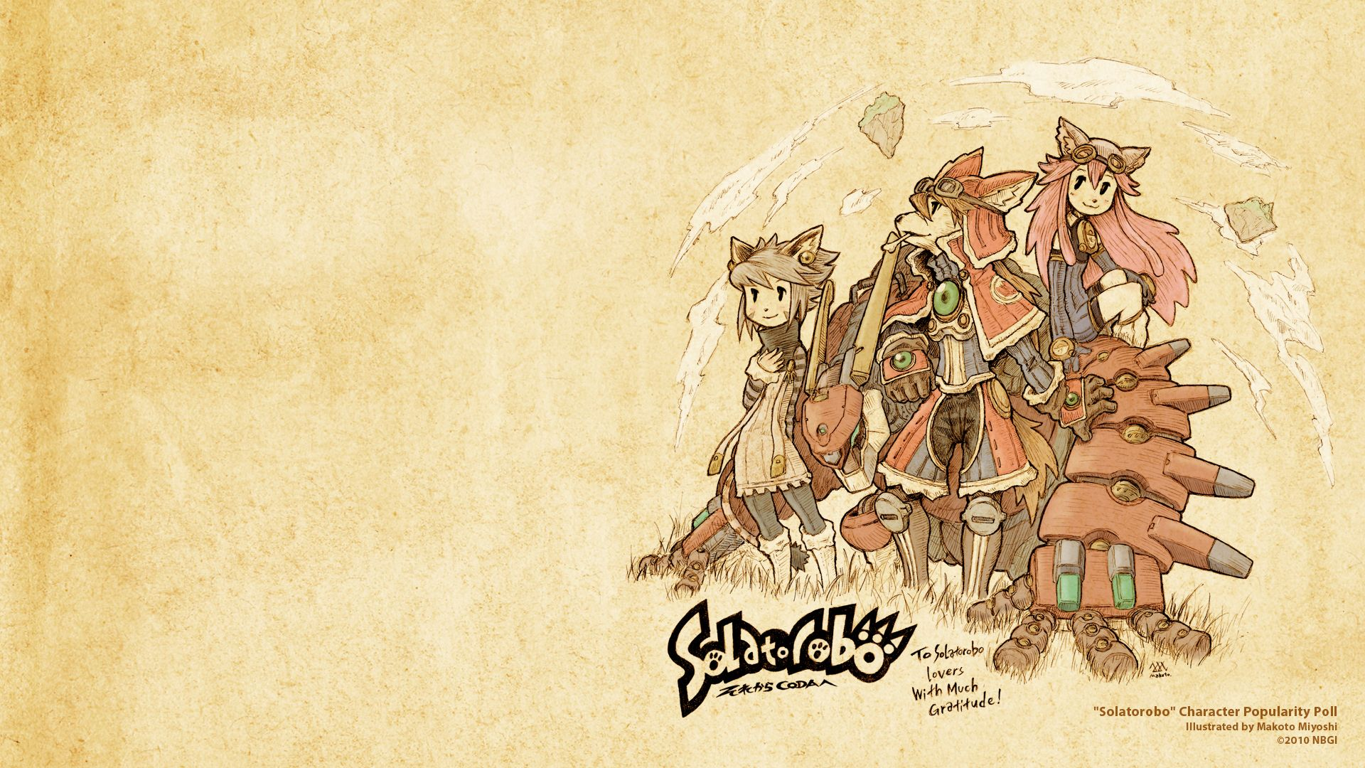 Solatorobo wallpaper Comics 1920x1080