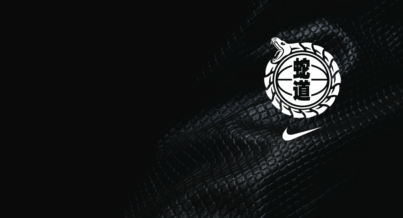 buy popular 7f7d7 fa617 Kobe Bryant Logo Wallpaper