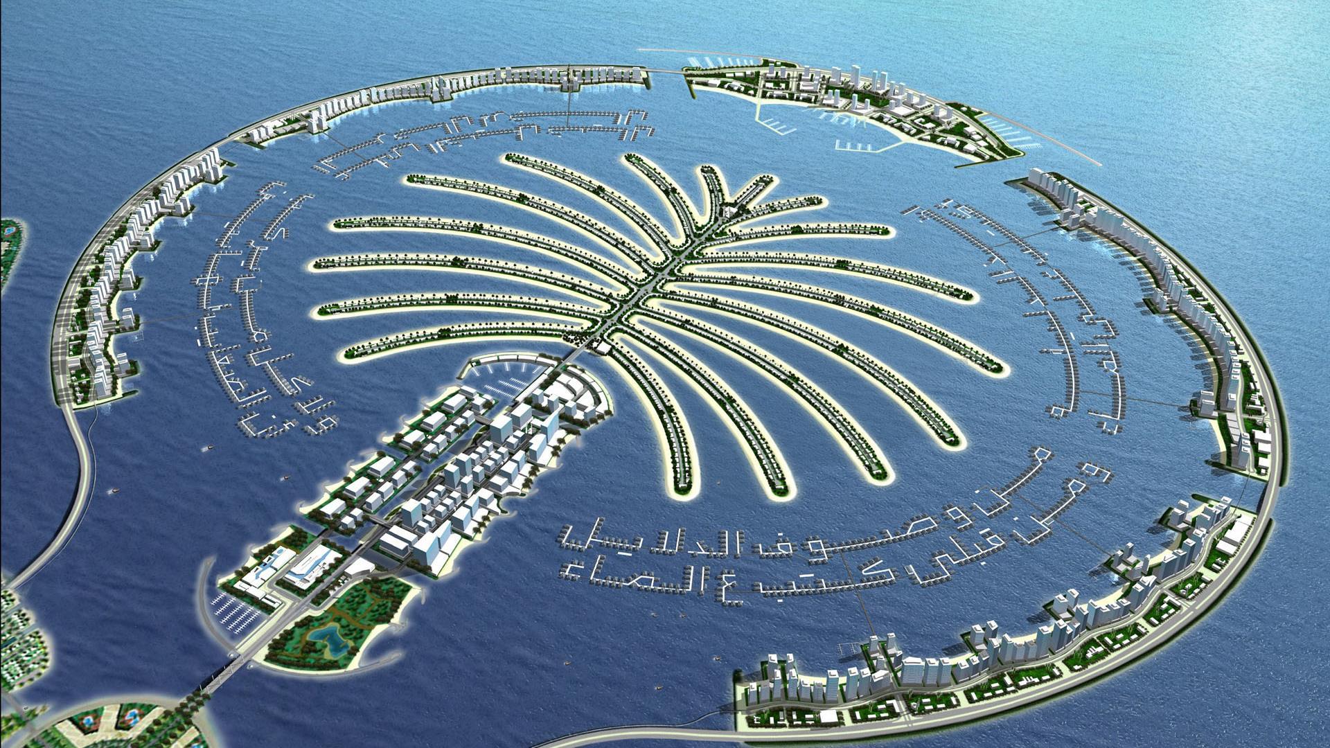 Palm Island Dubai City HD Wallpaper of City   hdwallpaper2013com 1920x1080
