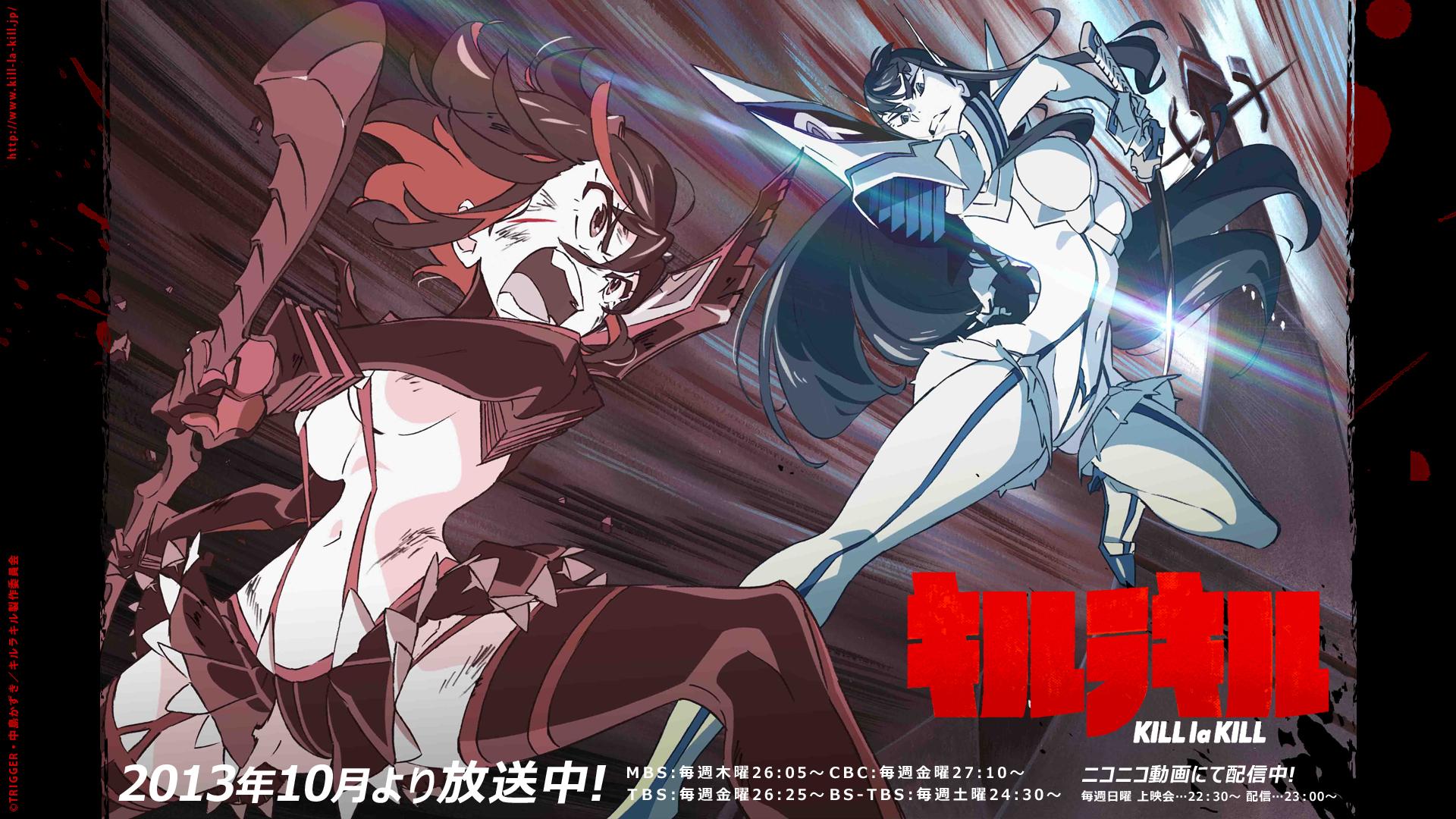 Scissor Blade Kill la Kill   Ryuko vs Satsuki wallpaper 1920x1080 1920x1080