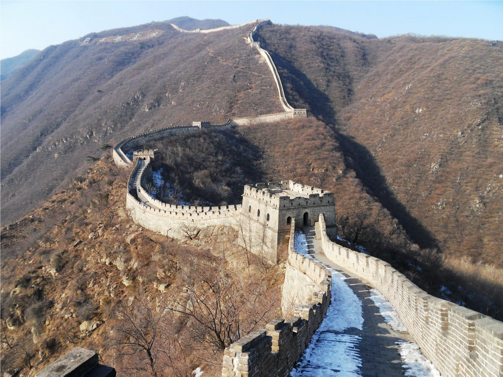 Great Wall of China Map From Spac HD Wallpaper Background Images 1701x1276