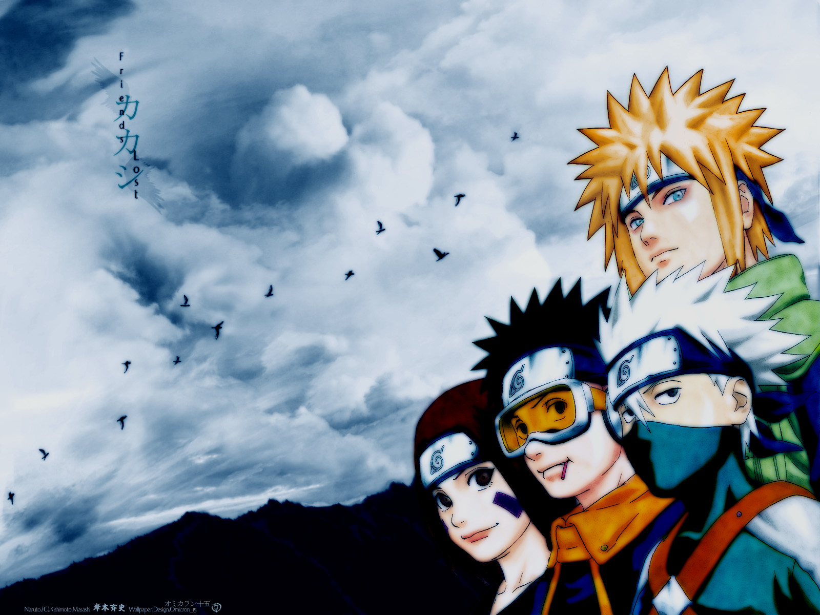 Nice HD Wallpapers Anime Naruto HD Wallpapers 1600x1200