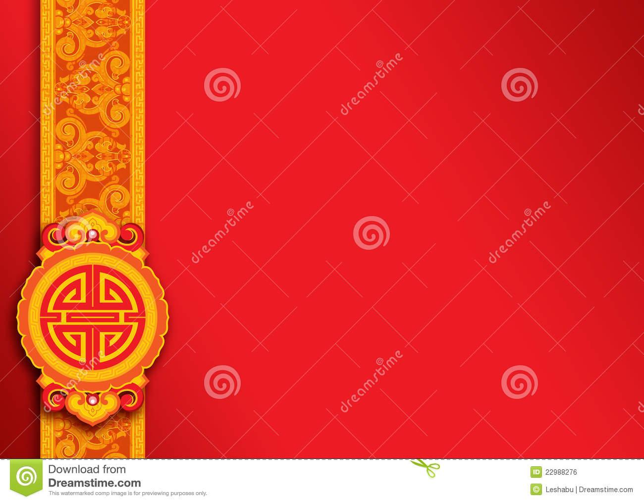 Chinese Oriental Pattern 1300x1015