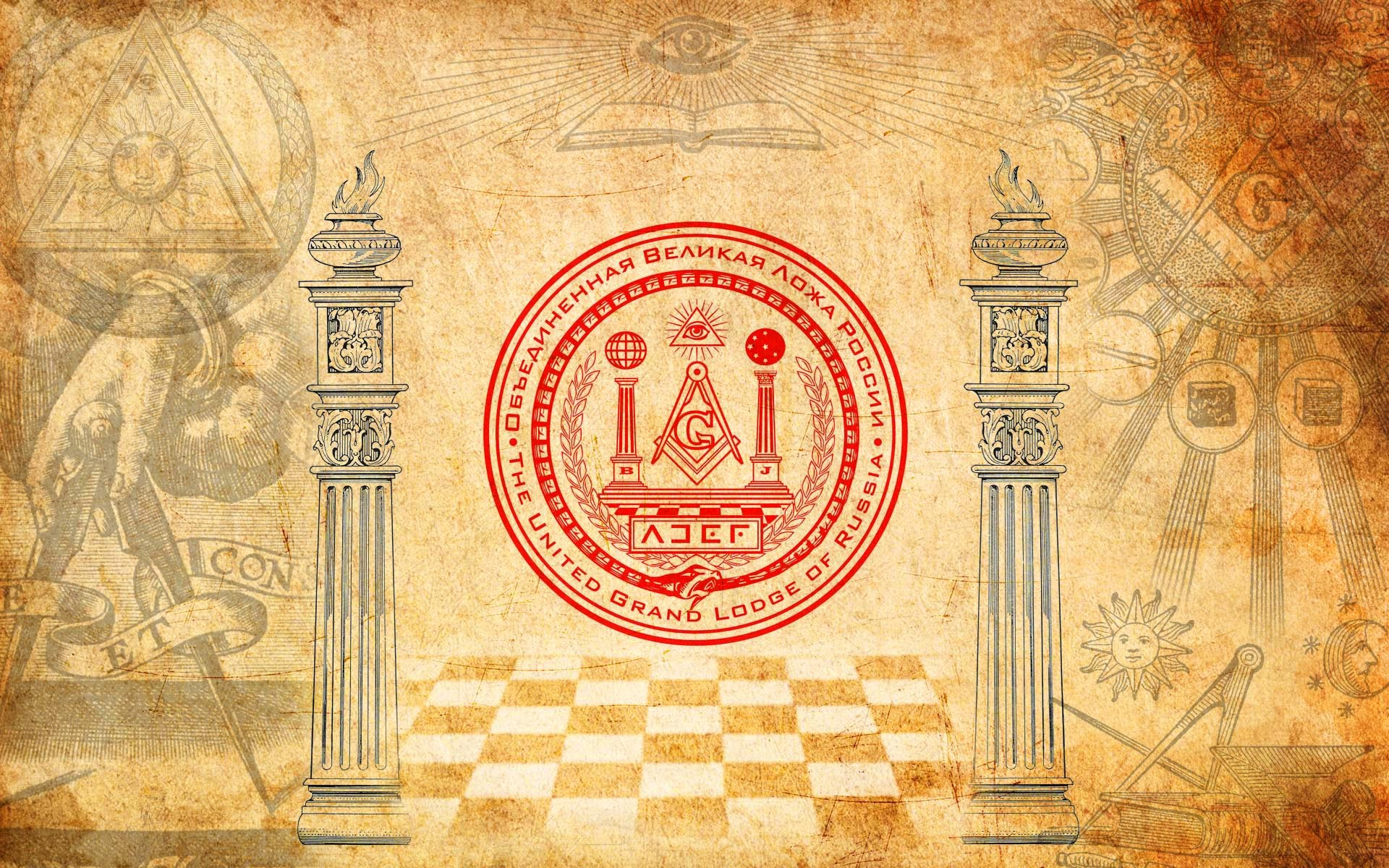 Masonic Wallpapers Muzic World | Pelauts.Com