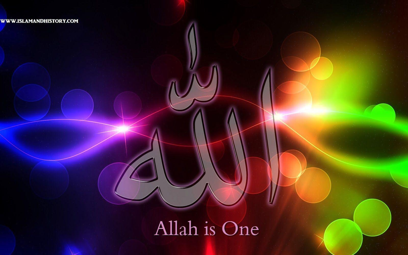Allah Wallpapers HD 2015 1600x1000