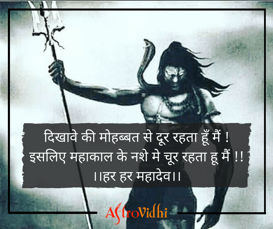 Free download Best Lord Shiva Wallpaper HD Images Download