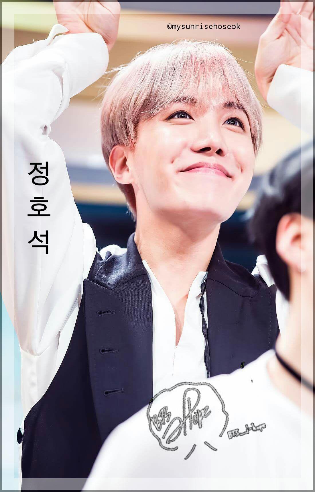 Free Download Bts J Hope Wallpaper Mysunrisehoseok Bts