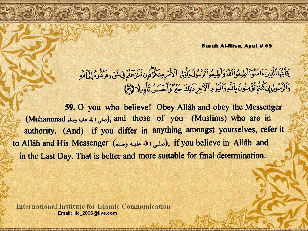 Free download Islam Quran Quran Quotes Wallpapers Pak cover