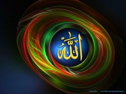 Gambar Kaligrafi Islami Bergerak Cikimmcom