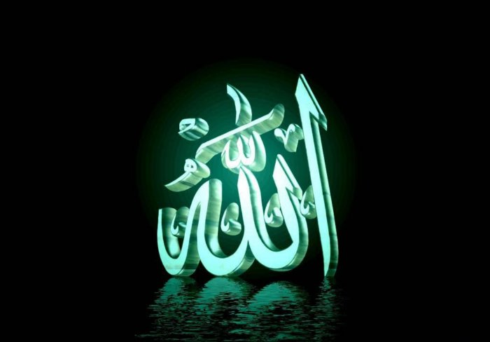 and Beautiful Allahs Name Wallpaper download this wallpaper 700x488