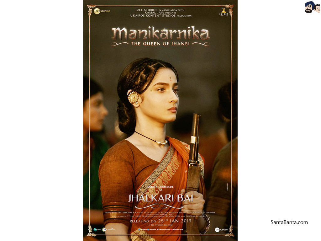 Manikarnika The Queen of Jhansi Movie Wallpaper 12 1024x768