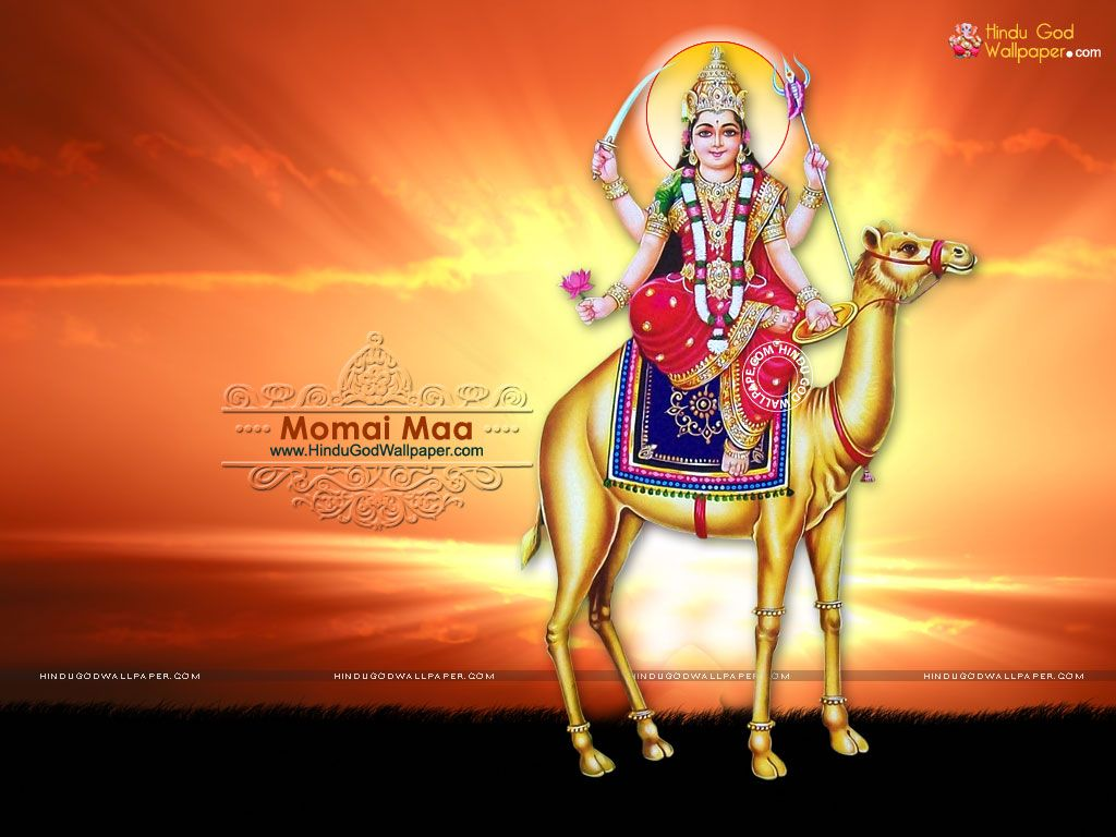 Momai Maa Wallpapers Photos Images Download 1 in 2019 1024x768