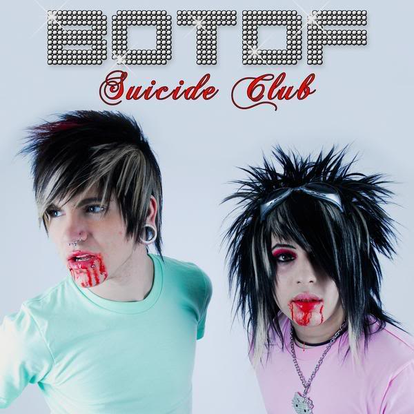 Blood On The Dance Floor Botdf Graphics Code Blood On The Dance 600x600