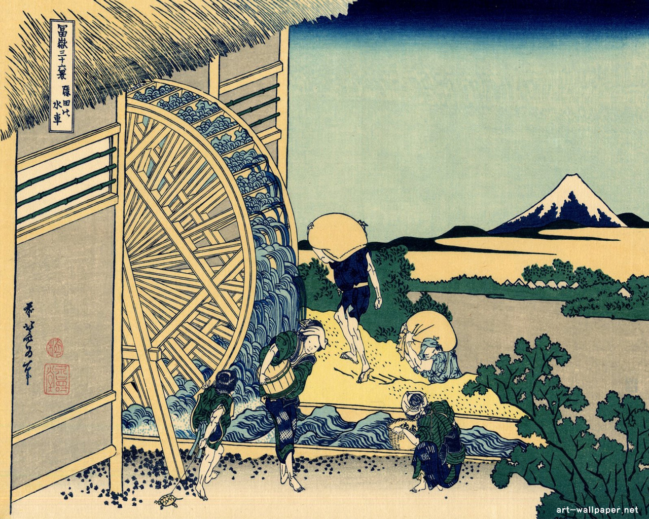 Hokusai Katsushika Wallpaper Painting Wallpaper 1280x1024