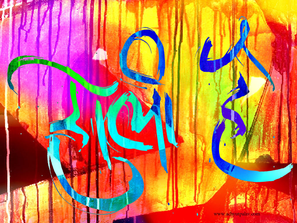 Ultra cool Fun Holi the Festival of Colours 1024x768